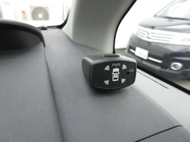 コーナーセンサー付きで安全安心にお使いいただけます