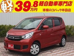 三菱 eKワゴン 660 E 保証付 新品バッテリー