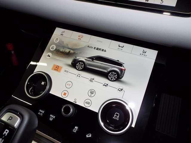 タッチスクリーンでのエアコン、車両設定になります!