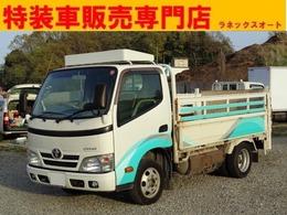 トヨタ ダイナ 2.0 ロング ジャストロー 2.0L LPG車