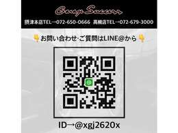 ●LINE@からでもご連絡いただきます ID:@xgj2620x宜しくお願いします。0066-9707-40630013804