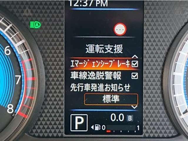 軽自動車初の先進技術を搭載しており、新しいカーライフが楽しむ安心ですよ
