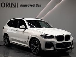 BMW X3 xドライブ20d Mスポーツ ディーゼルターボ 4WD ハイラインPKG OP20AW 黒革 禁煙
