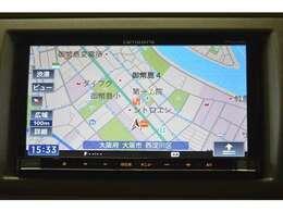 【ナビゲーション】ワイドで明るい液晶画面、簡単な操作方法、多機能ナビゲーション。知らない街でも安心です。 ≪メーカー:カロッツェリア  型番:AVIC-MRZ04≫