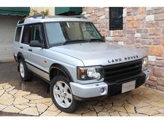 ランドローバー ディスカバリー の中古車 HSE 4WD 兵庫県加古川市 138.0万円