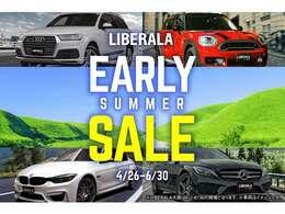 ご安心してお乗りいただける輸入車を全国のお客様にご提案、ご提供させていただきます。全国のLIBERALA店舗またはガリバー店舗にてご納車が可能となっておりますので遠方のお客様もお気軽にお問い合わせください。