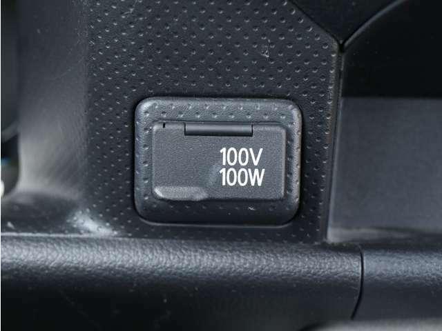【100Vコンセント】・・・便利な100Vコンセント付きです☆ お問い合わせは 0078-6002-734563 までお気軽にお電話下さい!