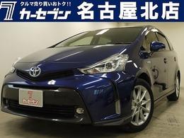 トヨタ プリウスα 1.8 S ツーリングセレクション フルセグ/LEDヘッド/Bカメラ/Bluetooth