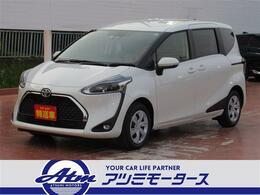 トヨタ シエンタ 1.5 ファンベース G ★未使用車!軽減B!LED!両側Pドア!