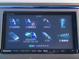 【AVソース】 CD・フルセグTV・DVDなど様々なメディアのオーディオを利用できます!