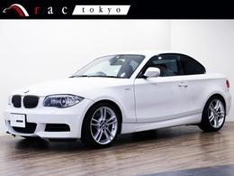 BMW 1シリーズクーペ 135i 右H/後期最終/1オ-ナ-/茶革/バックカメラ/