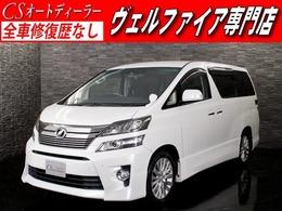 トヨタ ヴェルファイア 2.4 Z 両自ドア/Pバックドア/HDDナビ/地デジ