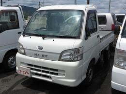 ダイハツ ハイゼットトラック 660 スペシャル 3方開 エアコン パワステ