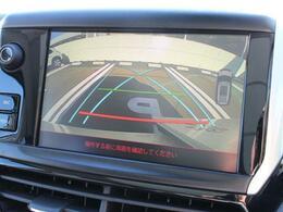 バックカメラとソナー標準装備で駐車時の安全確認も補助します