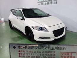 ホンダ CR-Z 1.5 アルファ 本革シート 大型ウイング