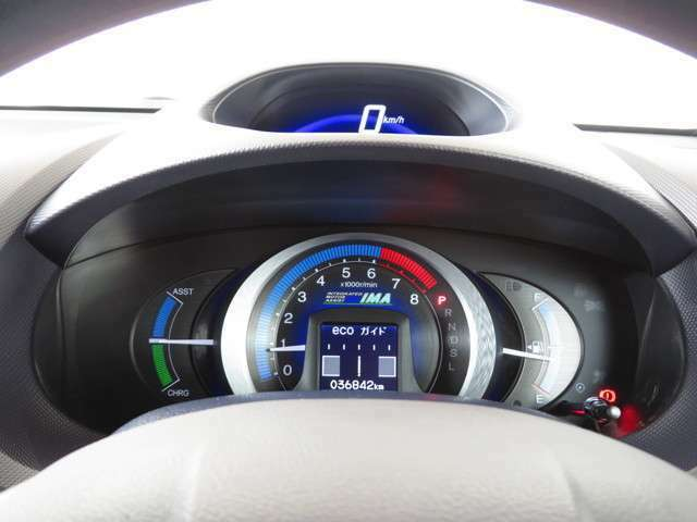 スピードメーターを中心に置いた高精細かつ、奥行きを感じさせる☆見やすい分割式デジタルメーターです☆☆