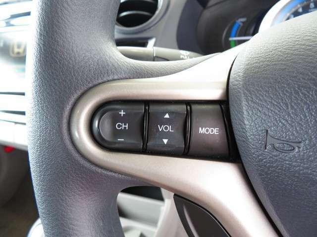 走行中、ハンドルから手を離さずオーディオモードの切り替え操作ができる、便利なステアリングオーディオリモートコントロールスイッチ☆
