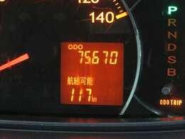 走行距離約76000キロ! まだまだこれからのおクルマですので、ぜひ大切に乗ってあげてください☆