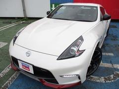 日産 フェアレディZ の中古車 3.7 NISMO 東京都八王子市 549.9万円