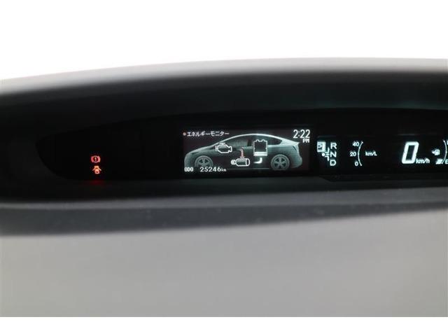 運転中のエネルギーの流れなどをリアルタイムに表示します!プリウスにはクルマと対話する楽しみがあるのです♪