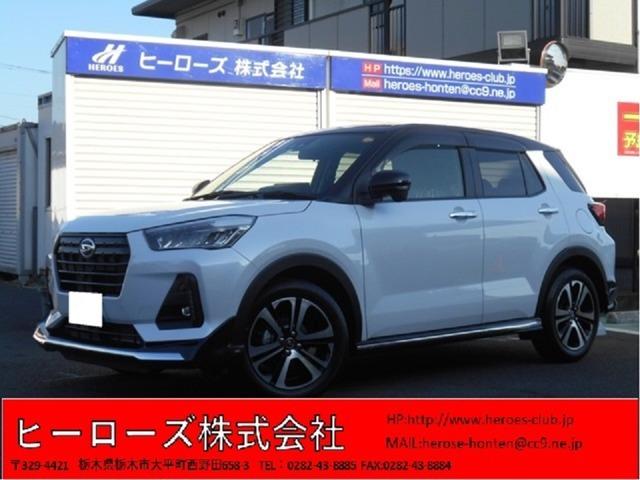 ご覧頂き有難うございます。栃木市大平町西野田にてお待ちしております。新車、中古車、未使用車と幅広くお取り扱いしております。更に全メーカー、全車種対応可なのできっとお探しの1台が見つかりますよ!