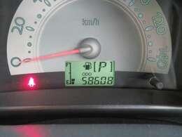 走行距離約59000キロ! まだまだこれからのおクルマですので、ぜひ大切に乗ってあげてください☆