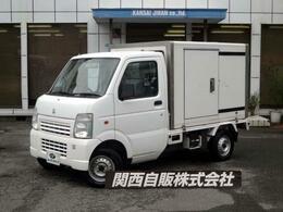 スズキ キャリイ 中温冷蔵冷凍車 350kg
