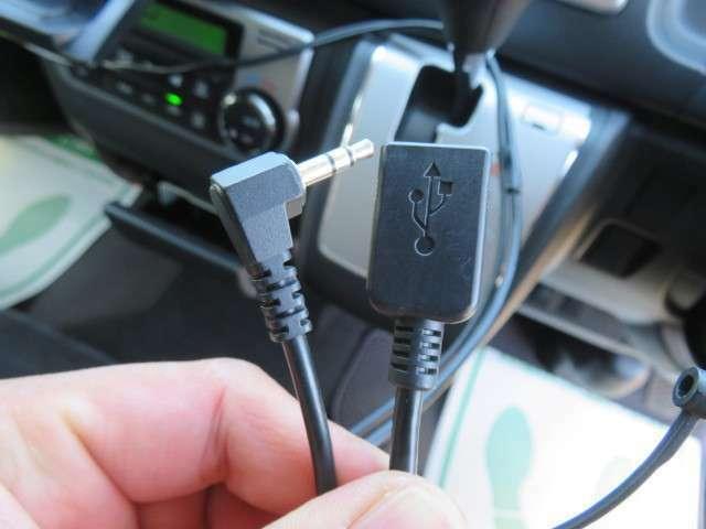 USB&AUC!