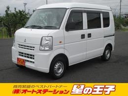 三菱 ミニキャブバン 660 G ハイルーフ 4WD (2/4人) ※4ナンバー車