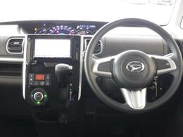 操作しやすいシンプルで機能的なデザインにこだわり、運転のしやすさを高めています。