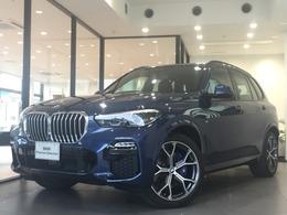 BMW X5 xドライブ 35d Mスポーツ ドライビング ダイナミクス パッケージ 4WD コンフォートプラスPKG21AWエアサスSR革