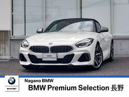 BMW Z4 M40i harman/kardon ヘッドアップディスプレイ