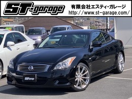 日産 スカイラインクーペ 3.7 370GT タイプSP
