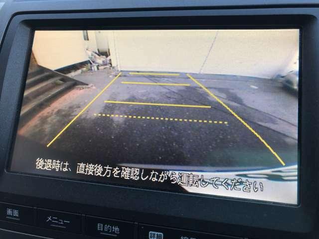 バックカメラも装備しておりますので安全にバックする事が可能になっております♪バックが苦手な方でも安心して駐車する事が出来ますよ♪画面もクリアで嬉しいですね♪