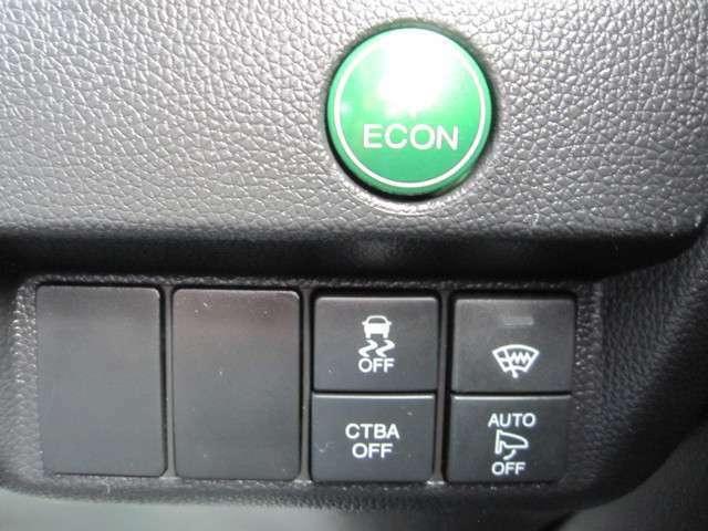 あんしんパッケージ付ですのでサイドエアバッグとシティブレーキアクティブシステム装備です。約30km/h以下での前方車両との衝突の回避、軽減ブレーキで支援します。