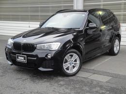 BMW X3 xドライブ20d Mスポーツ ディーゼルターボ 4WD ヘッドアップ・ディスプレイ ACC