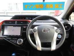 ご購入の車両には、ご納車時にオゾン除菌・消臭を施工いたします!*ただし、すべての臭いを消臭できるわけではございませんのであらかじめご了承ください。