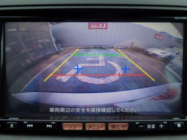 目安線表示機能に加え、バックドア開閉目安点表示機能も搭載したバックビュ-モニタ-。お問い合わせは03-5672-1023へ