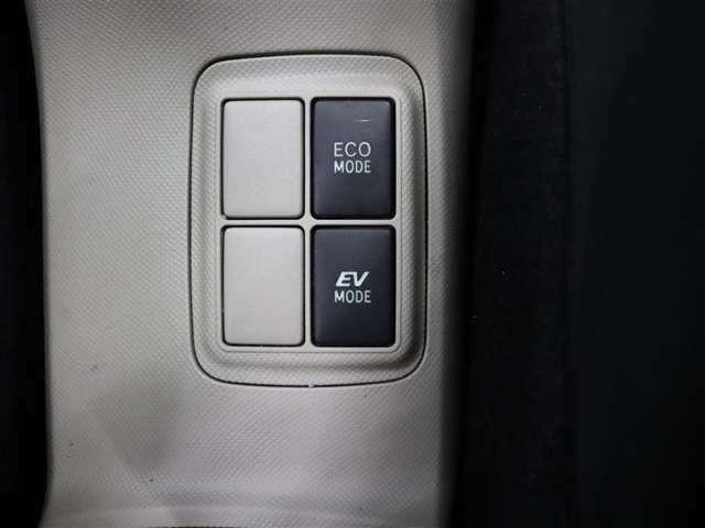 「ECO MODE」空調制御とアクセル操作に対する駆動力を省エネ化しエコドライブをサポ-ト!★動力を切り替えられる「EVモード切替スイッチ」走行状況に応じて切替ができるんです♪