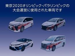 東京オリンピック・パラリンピックの大会運営に使用された車両です。