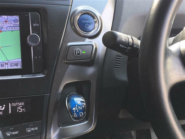 【プッシュスタート】今エンジン始動は回すのでは無く軽くスイッチを押すだけのものが増えています。