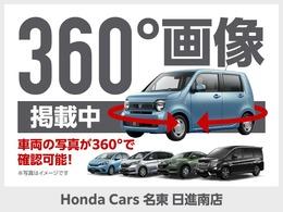 当社の車両は360°カメラによる写真を掲載しております。固定写真ではわかりづらい部分もしっかり確認していただけます。ぜひご確認ください!!