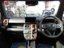 当社在庫車両は全車に車両状態評価書を添付させていただいております。仕入れ先からオークション評価点まで明確にご案内させていただいております。