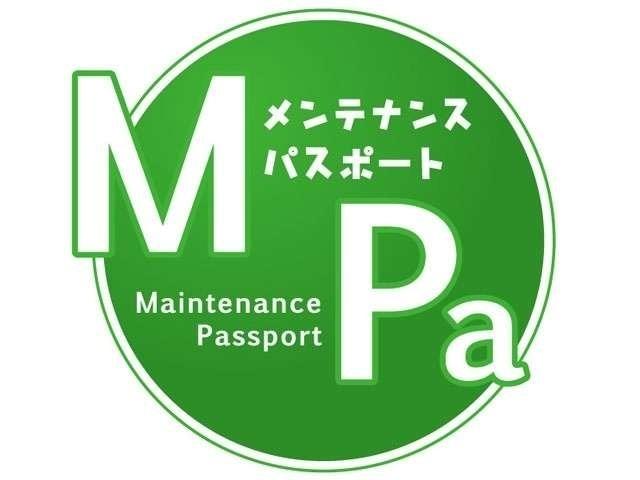 Bプラン画像:★メンテナンスパスポート★計4回の点検を半年毎に実施(約2年後まで)。なんと車検時の基本整備まで含まれます!当社のプロ整備士に安心しておまかせ下さい♪