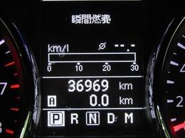 走行距離はおよそ37,000kmです。