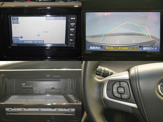 AUX付SDナビ/バックガイドモニター/CDオーディオ/ステアリングスイッチ