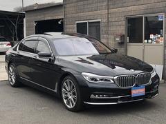 BMW 7シリーズ の中古車 750Li セレブレーション エディション インディビジュアル 岡山県都窪郡早島町 590.0万円