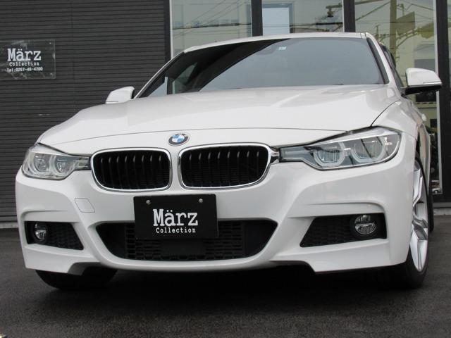 ・2017年式 BMW 320d Mスポーツが入荷しました!