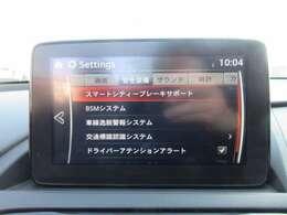 マツダコネクトナビ搭載♪ 後期モデルより採用されたスマートシティブレーキサポート搭載♪ ナビ画面にて車両情報が確認できます♪