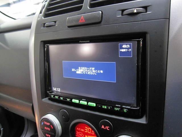 SDナビゲーションはワンセグTVが楽しめ、バックモニターも装備です